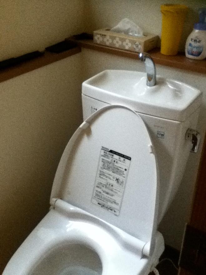 WC met dubbele spaarfunctie